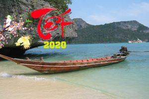 TOUR CAMPUCHIA- ĐẢO KOHRONG- BIỂN KEP 3N3Đ TẾT CANH TÝ 2020