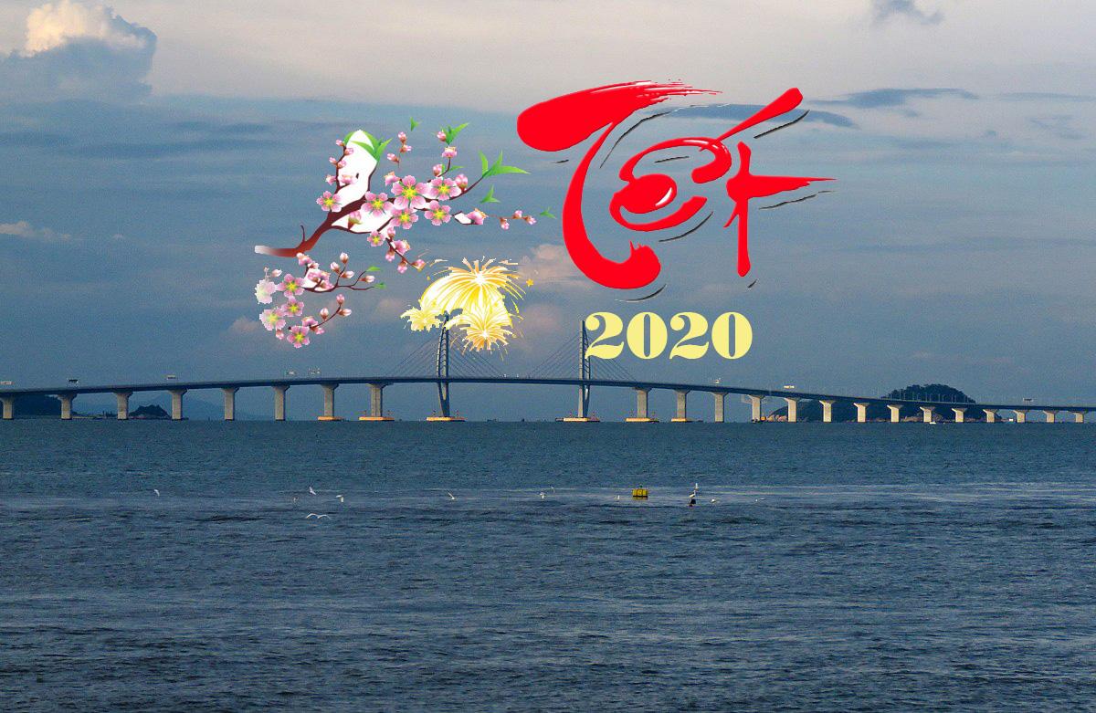 TOUR HỒNG KÔNG- QUẢNG CHÂU- CHU HẢI- THẨM QUYẾN 5N4Đ TẾT 2020