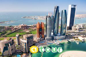TOUR DUBAI 5N4Đ